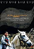 Films of Masri & Chamoun: Frontiers of Dreams and Fears & Children of Shatila