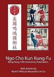 Ngo Cho Kun Kung-Fu (English Edition)