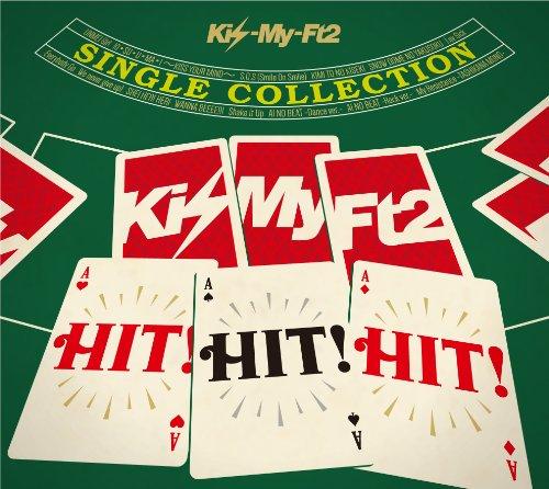 Kis-My-Ft2 / HIT! HIT! HIT!〜キスマイ・セレクション2014〜[DVD付初回限定盤]