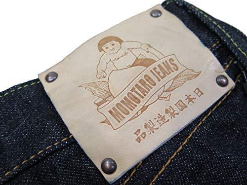 【桃太郎ジーンズ】 クラッシックストレート/銅丹 MOMOTARO JEANS G019-MB 日本製