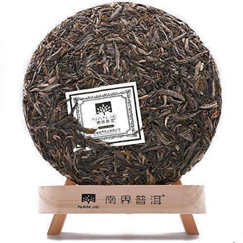 NanJie Spring of 2017 [Old Banzhang Tea King Tree] Ancient Tree Single Plant Pure Pu'er Tea by NanJie (Image #3)