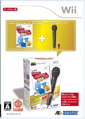 カラオケJOYSOUND Wii DX (JOYSOUND公式早見本付き)の商品画像