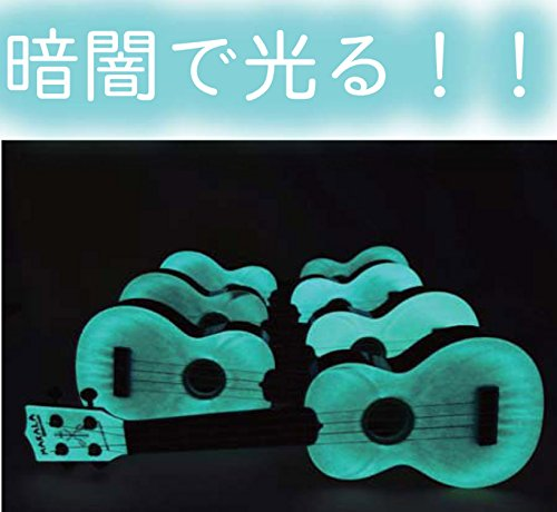 Kala Makala Waterman Glow in the Dark Aqua Blue Soprano Ukulele Aqua Blue - Image 2