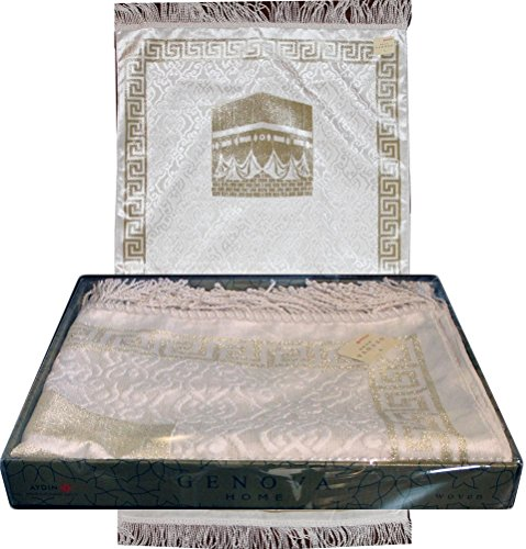 Gift Box Prayer Mat Shimmery