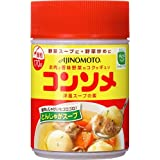 味の素 KKコンソメ 顆粒 170g