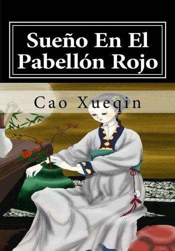 Sueno En El Pabellon Rojo (TOMO) (Volume 1) (Spanish Edition)