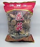 Dried Shitake Mushrooms - 1 lb