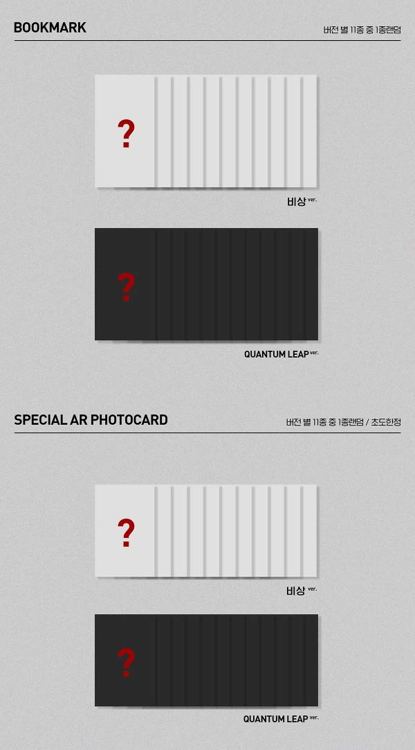 Stone Music Entertainment X1 - Soaring : Quantum Leap [Soaring+Quantum Leap ver. Set] (1st Mini Album) 2CD+2Photobooks+2Mini Photo Stands+2Bookmarks+2Postcards+2Special AR Photocards+2Folded Posters by Stone Music Entertainment (Image #1)