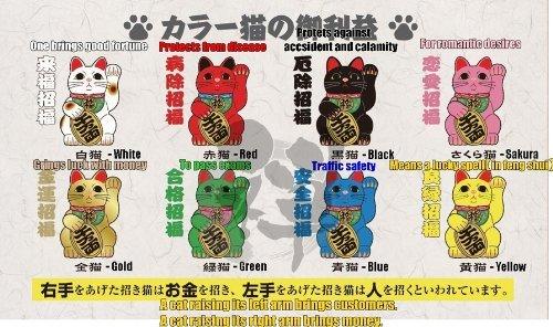 2880 The color design of the bag changes each time zenjapanstyle Japan Lucky Cat Yomogi-Iro Right hand Tokoname Maneki neko 2.8inch