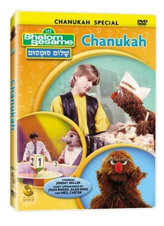 Shalom Sesame Chanukah