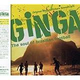 オリジナル・サウンド・トラック「Ginga」