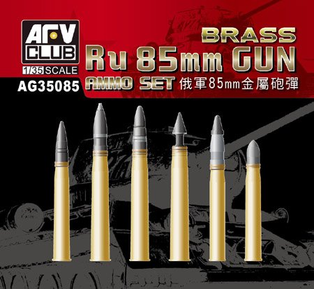 AFV Club 1/35 Ru 85MM Gun Ammo Set(Brass) - Artillery Brass