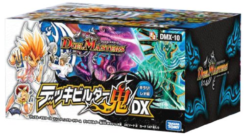 Hen Dx Kirari! Leo Demon DMX 10 TCG Duel Masters Deck Builder by Takara Tomy by Unbekannt