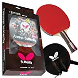 Butterfly 302 Shakehand Table Tennis Racket with Case