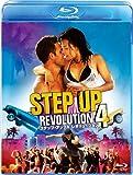ステップ・アップ4:レボリューション ブルーレイ [Blu-ray]