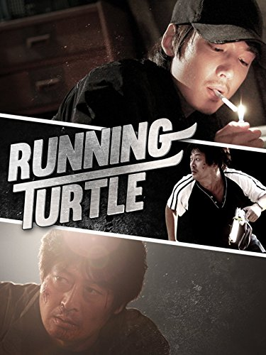 Running Turtle (English Subtitled) (2009 Turtle)