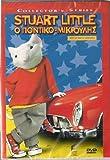 Stuart Little (1999) DVD Region 2 81 Min Animation Adventure Comedy by Geena Davis, Hugh Laurie Michael J. Fox
