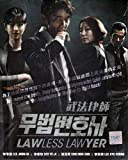 Lawless Lawyer (PMP Korean Drama, 16 Eps, All Region, English Subtitles)