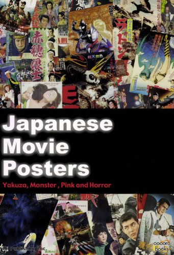 Japanese Movie Posters: Yakuza, Monster, Pink and Horror (cocoro books Book  8)