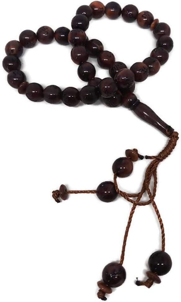 Islamic Tasbih 33 Beads Muslim Rosary AMN-231 Worship Dhikr Prayer Misbaha Ceremony Bead with Decorated Tassels Religious Eid Ramadan Gift Yellow//Red