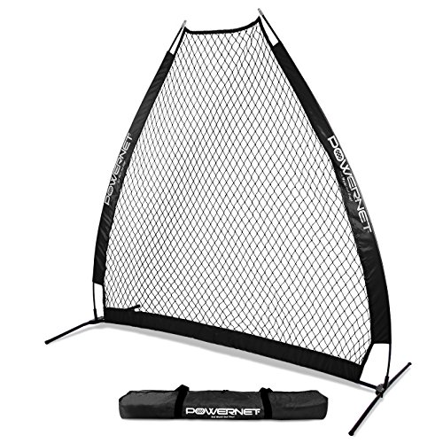 PowerNet Portable Baseball Pitching Screen 7 X 7 Bow Style (Black)