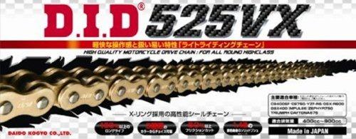 ∽カット済み DIDシールチェーン525VX-108L《ゴールド》カシメジョイント/スズキ (400cc) GSX-R400R【年式90-98】   B007BDOG7W