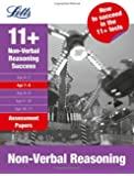 Non-Verbal Reasoning Age 7-8: Assessment Papers (Letts 11+ Success)