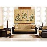 Global Artwork - Arabic Calligraphy Islamic Wll Art 3 Piece Canvas Wall Art Abstract Oil Paintings Modern Pictures for Home Decorations Framed Ready to Hang (30x60cm=3)