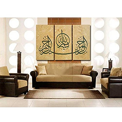Global Artwork - Arabic Calligraphy Islamic Wll Art 3 Piece Canvas Wall Art Abstract Oil Paintings Modern Pictures for Home Decorations Framed Ready to Hang (30x80cm=3) (Calligraphy Wall Art)