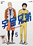 Space Brothers - Volume 5 (DVD+BOX) [Japan DVD] ANSB-9305