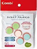 Combi Combi Baby label nail care attachment soft Medium hard set