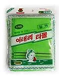 Amazon Price History for:Genuine Korean Exfoliating Scrub Bath Mitten 20pcs -14 cm x 15 cm (5.5 inch x 5.9 inch) Green
