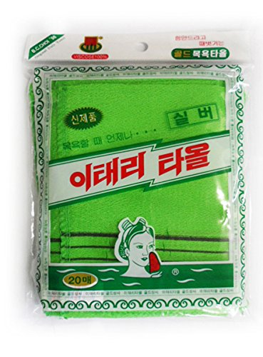 Genuine Korean Exfoliating Scrub Mitten