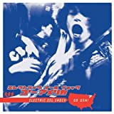Go USA by Electric Eel Shock (2005-04-15)