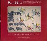 Bear's Heart, Burton Supree and Ann Ross, 0397317468