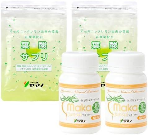 ふれあい生活館ヤマノ <オーガニックレモン由来>葉酸サプリ&マカ-junsui-ボトル入り(粒×粒)ダブルセット