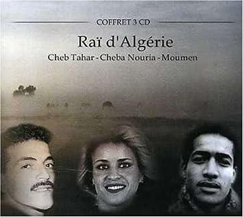 CHEBA NOURIA GRATUIT TÉLÉCHARGER MP3