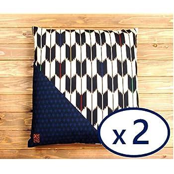 Amazon.com: Zabuton - Japanese Floor Cushion Cover (2pieces) - Enso ...
