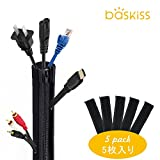 """5 Packs Cable Management Sleeves by Baskiss, 20"""" Each, Neoprene Wire Organizer, Flexible Cord Wrap Cover Hider for TV Computer Theater Home Office (Black)"""