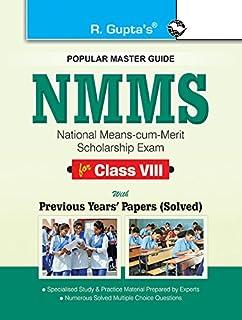 Buy NMMS Exam Guide: Class - 8 (Popular Master Guide) Book