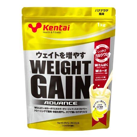 ケンタイ ウエイトゲインアドバンス1kg バナナラテ味(2個セット) B0794DTJN6