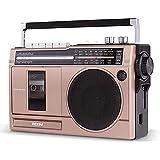 Boombox Portátil Retro Rocker ION – Toca Fita Cassete e Rádio AM/FM com entradas USB e SD
