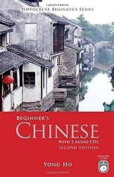 Beginner's Chinese (Hippocrene Beginner's)