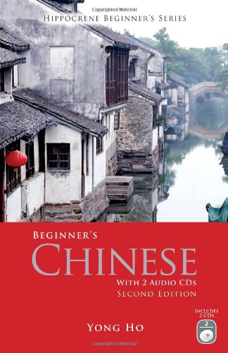 Beginner's Chinese with 2 Audio CDs: Second Edition (Hippocrene Beginner's Series)