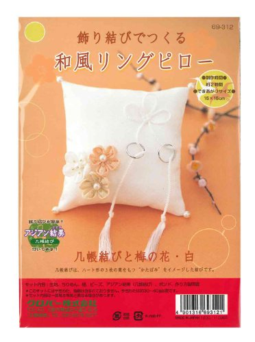 Flower, white plum and Clover Japanese style ring pillow made kit / Kicho Conclusion (japan import)