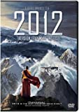 2012 (Bilingual)