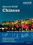Edexcel GCSE Chinese: Student Book