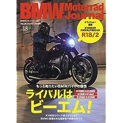 BMW Motorrad Journal 最新号 サムネイル