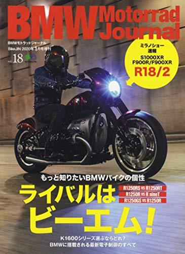 BMW Motorrad Journal 最新号 表紙画像