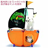 Kitty Pirate Ship Toy